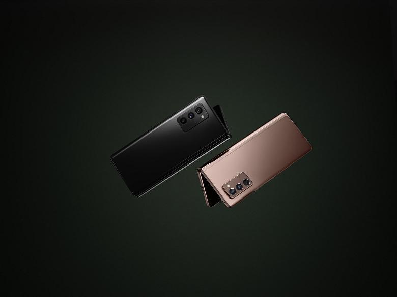 Samsung официально представил гибкий смартфон Galaxy Z Fold2 (ФОТО)