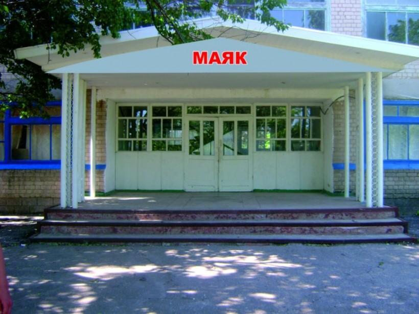 В Кирилловке неизвестные разобрали на кирпичи базу отдыха (ФОТО, ВИДЕО)