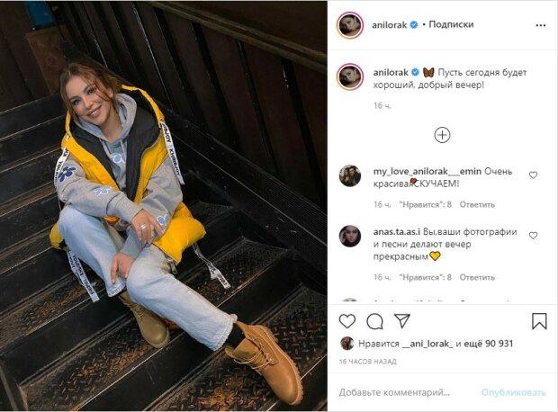 43-летняя Ани Лорак удивила поклонников свежим фото