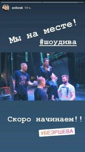 В окружении мужчин: На сцене во время гастролей в Израиле Ани Лорак была в пижаме (ФОТО)